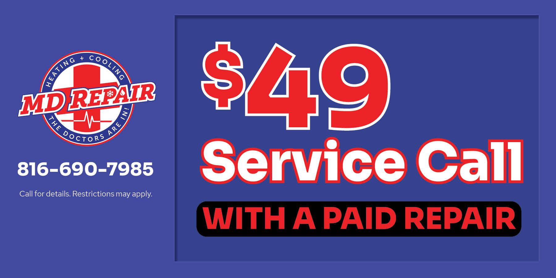 MDR Coupon for  service call.